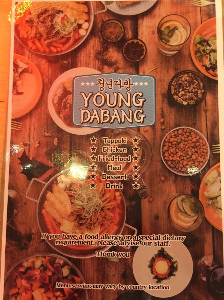 Young Dabang Senopati Menu 1