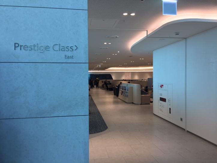 [KR] Korean Air Lounge @ Incheon Airport Terminal 2