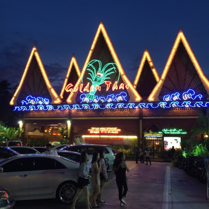 Golden Thai Seafood Village Batu Ferringhi, Penang