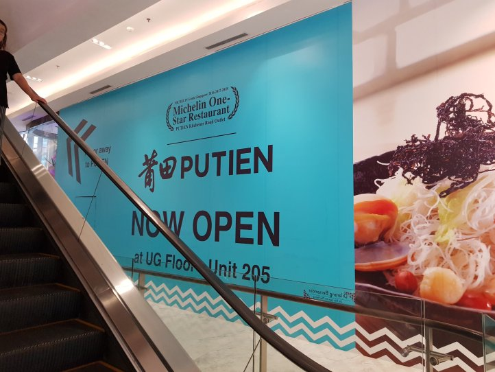 Putien - Michelin One Star Restaurant